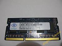 Оперативка DDR3 1gb Nanya NT1GC64BH4B0PS-CG