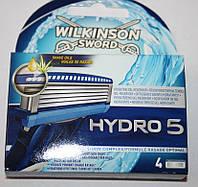 Schick HYDRO 5 4 штуки в упаковке оригинал