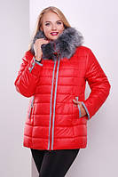 Женская зимняя куртка с меховым воротником размеры 48 50 52 54 56