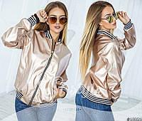 Женская осенняя курточка на молнии
