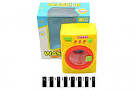 Детская стиральная машина LS820W (музык.)