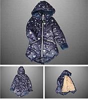 Демисезонная детская куртка - парка на девочку