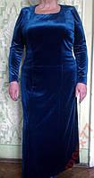 Шикарное вечернее платье 50-52 р