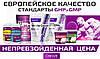 КУПИТЬ КРЕАТИН - Creatine 300gr. Ostrovit