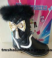 Ортопедические сапожки зимние черные для девочки Шалунишка