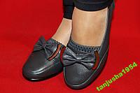 Деловой Стиль Красивые И Удобные Туфли Мокасины
