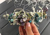 Веночек - диадема цветная с бусинами, на завязках, голубая (свадебная диадема с цветами)
