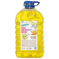 Моющее средство для мытья посуды Simply Лимон 5 л.