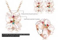 799 бел-Бижутерия-Комплект серьги,цепочка,подвеска и кольцо покрытие золото