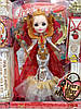 Ever After High Royally Apple White Doll