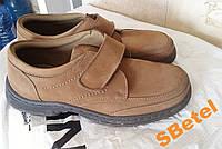 Кожаные ботинки, замшевые туфли мокасины