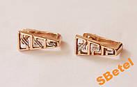 Золотые серьги, сережки, золото 585 проба. 1,75 г