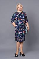 Осеннее женское платье с цветочным принтом Гамма