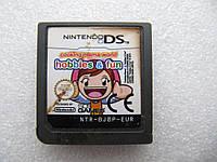 Nintendo DS Cooking Mama World