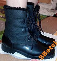 Зимние термо ботинки теплые, сапожки Thinsulate 38
