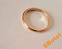 Обручальное золотое кольцо. Золото 585 проба.