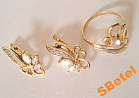 Золотой набор серьги и кольцо с камнями, 585 проба