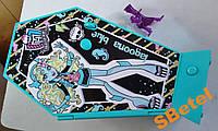 Monster High Lagoona Blue, гробик гроб шкаф мебель