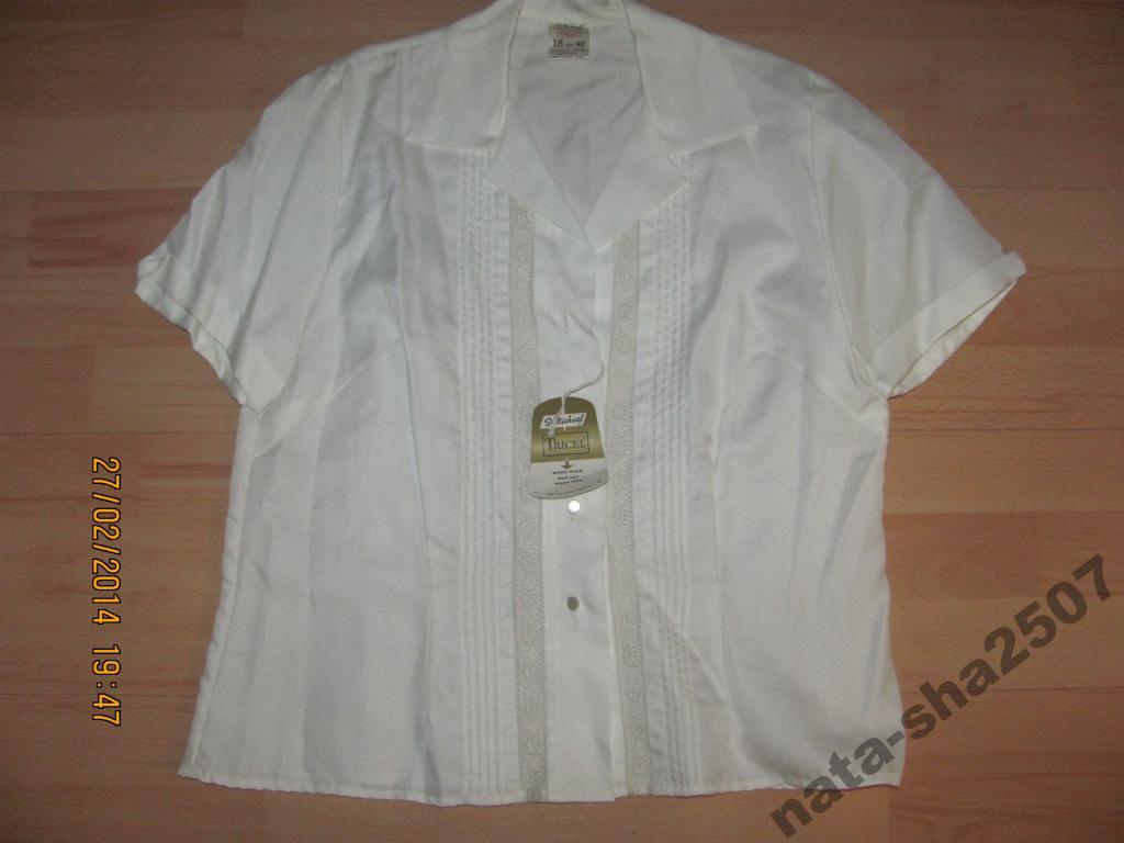 Блуза TRICEL