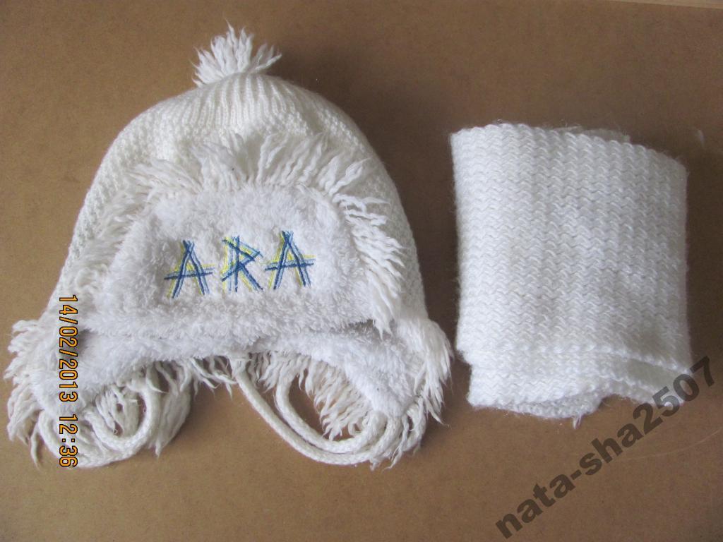 Шапка + шарф Ара