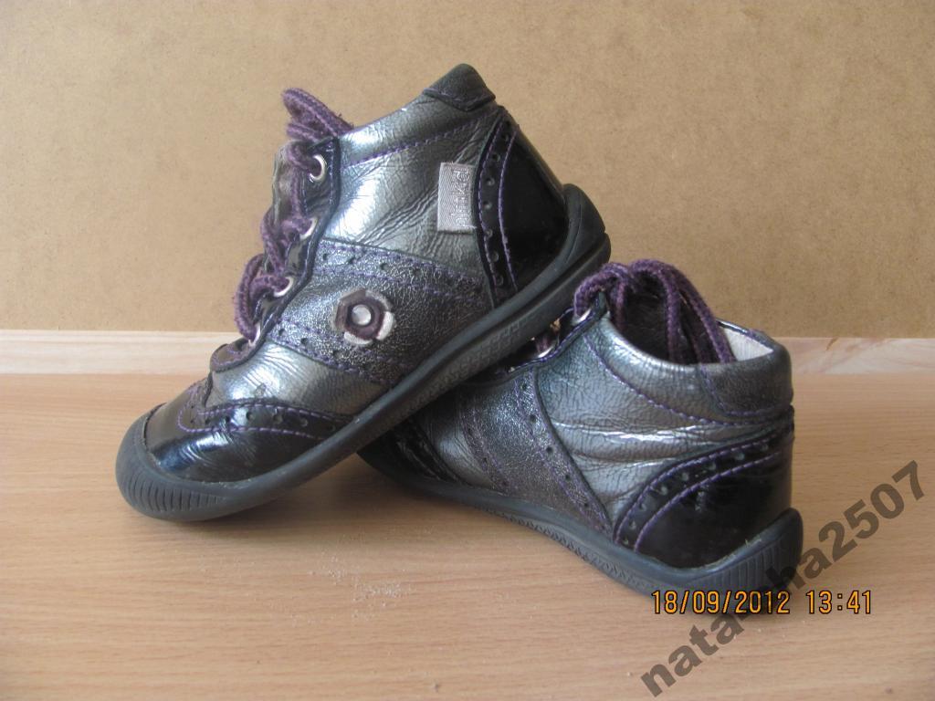 Кожаные ботиночки  23р.