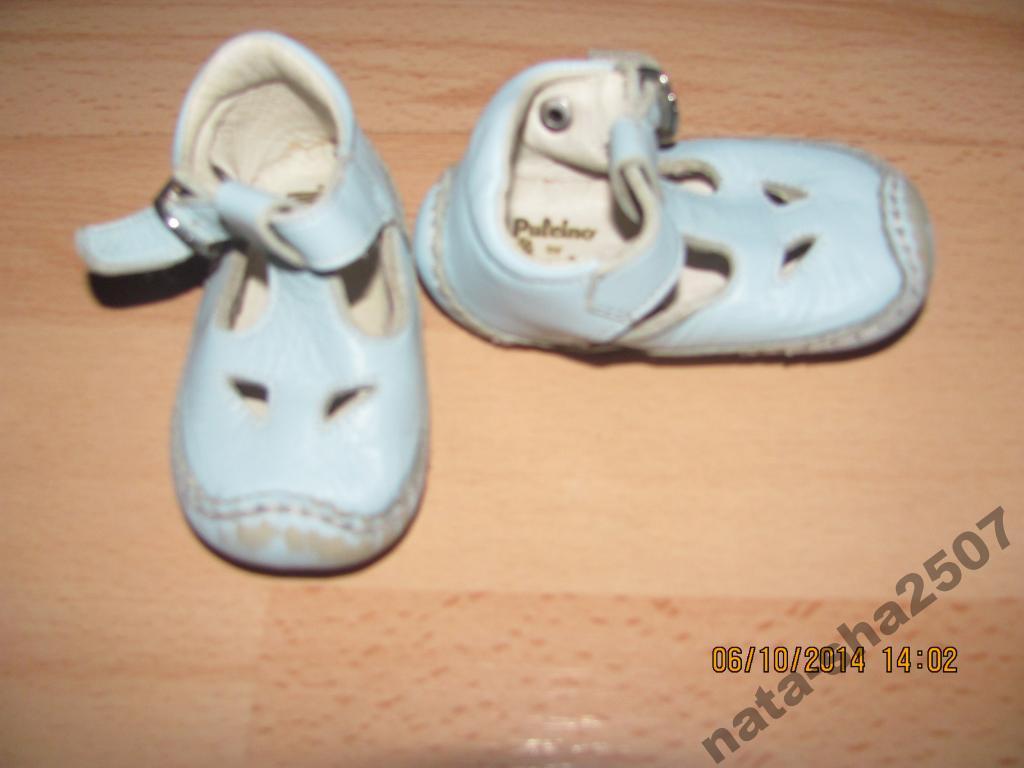 Кожаные сандалики Pulcino 10см.