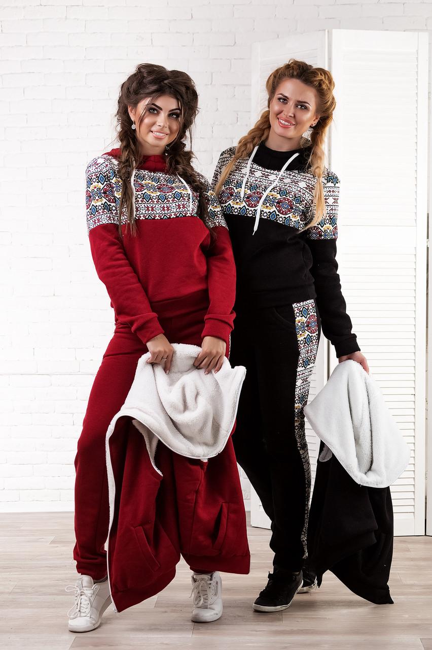 Женский спортивный костюм тройка купить доставка