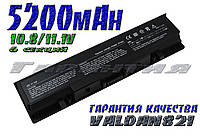 Аккумуляторная батарея DELL Inspiron 1520 1521 1720 1721 530s Vostro 1700 1500 0DY375 0GK479 0FP282 0GR986