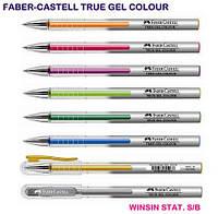 Ручка True Gel Color гелевая 0.7 мм светло-синяя