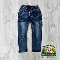 Модны  джинсы на мальчика