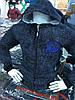 Кофта мужская на молнии с капюшоном