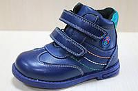 Детские ботинки на мальчика, демисезонная ортопедическая обувь, детские ботинки Tom.m р.22,23
