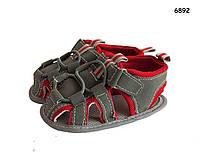 Пинетки-сандалики для мальчика. 11 см