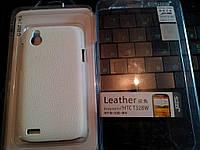 Чехол  HTC T328w +пленка