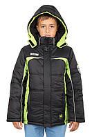 Куртка для мальчика зимняя Донило 8-14 лет