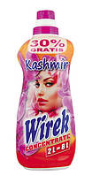 Achem Ополаскиватель-концентрат Wirek Kashmir 2l