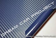 Темно-синий 3D карбон,виниловая пленка 1,00 х 1,52