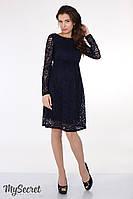 Платье для беременных и кормящих Юла Мама Jennifer темно-синее