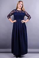 Анабель. Нарядные платья больших размеров. Синий., фото 1