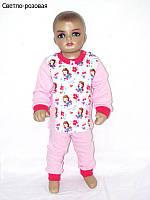 Детская пижама для девочки СОФИЙКА