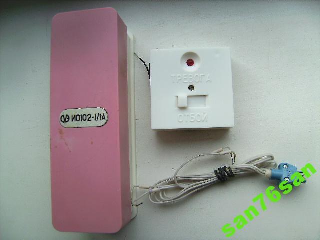 Кнопка тривожной сигнализации ИО 102-1/1А (Педаль)