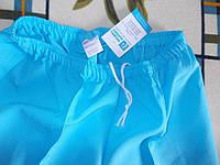Медицинские брюки-новые- с этикеткой.
