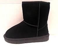 Угги модные детские замша чёрные KF0394
