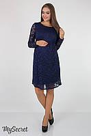 Платье для беременных и кормящих Юла Мама Jennifer синее