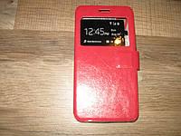 Чехол-книжка для Samsung G530,G531