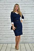 Женское офисное платье 0349 цвет синий размер 42-74