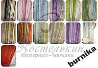 Шторы нити Кисея радуга со стеклярусом