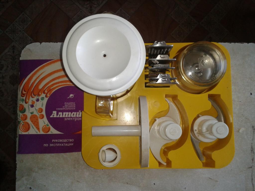 Кухонный комбайн Алтай
