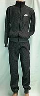Теплый мужской спортивный костюм. Кофта на замке.