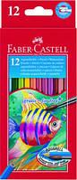 Цветные карандаши акварельные 12 цветов